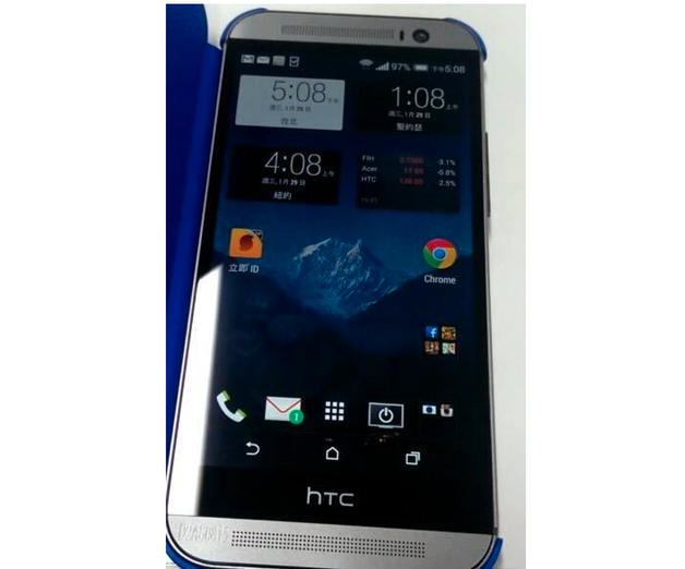 HTC M8 leak shows a sleek handset with plenty of bezel on the bottom