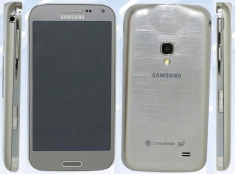 Samsung Galaxy Beam successor leaked in China